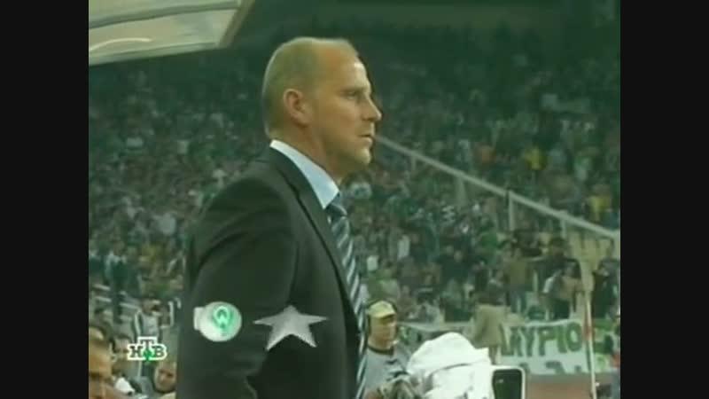 112 CL 2005 2006 Panathinaikos Werder Bremen 2 1 27 09 2005 HL