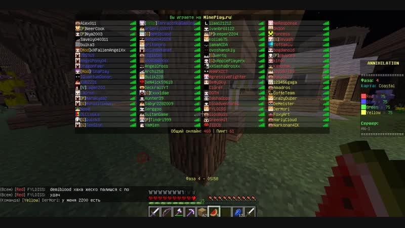 Mine-Play l MEGA CLAN WAR l Мега Клан Война между 6 кланами.