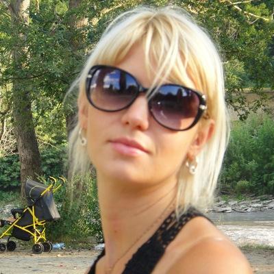 Натали Владимировна, 3 июня 1985, Днепродзержинск, id165415586
