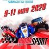 Motorsport Expo 2020