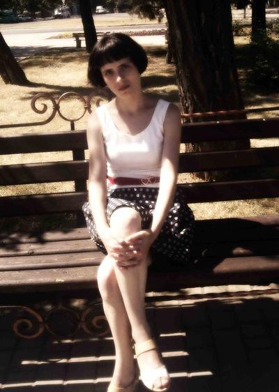 Елена Фроленко, 31 марта 1991, Николаев, id55473335