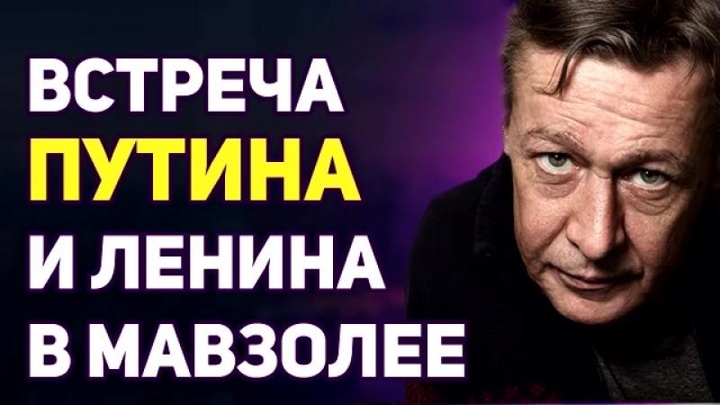 Ефремов - ЭТО ПРОСТО ОФИГЕННО ...
