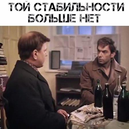 """Ностальгия on Instagram Отрывок из к ф Москва слезам не верит 1980 """""""