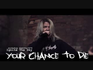 Your Chance To Die - Ignite The Sky (Official Video 2018)