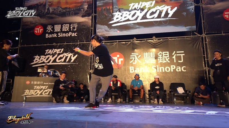 Bgirl 7 to smoke | Taipei Bboy CIty