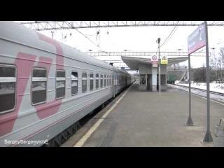 Электровоз ЧС7-011 с поездом № 252 Киев - Москва.