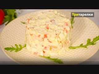 2 интересных рецепта Салата с кальмарами (ингредиенты указаны в описании видео)