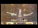 Intro La Lune Enigma song Misere Mei Interview 'Otobutai Concert' 2003