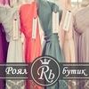 ♥♥♥ Роял-бутик ♥♥♥ Вечерние и выпускные платья