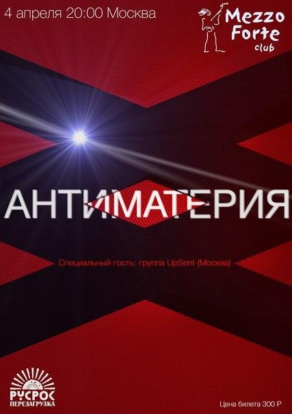 Москва Шахматная Москва шахматная