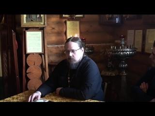 Священник Георгий Максимов - Все ли религии ведут к одному и тому же Богу?.HD