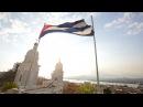 Латинская Америка Нетуристическая Мексика Куба Мир Наизнанку 1 серия 6 сезон