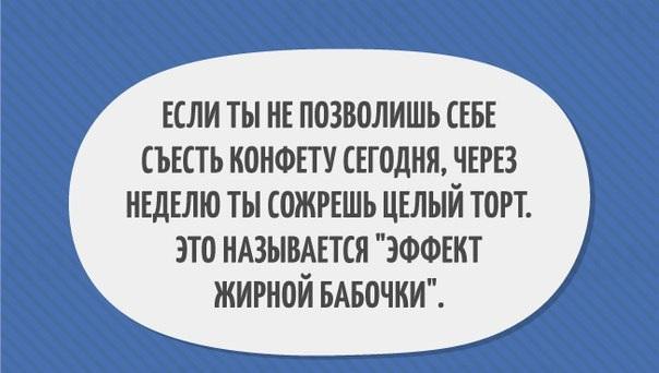 https://pp.vk.me/c543107/v543107810/1da26/8I7Gqn-ZxKE.jpg