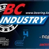 BC Industry