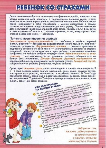 Фото №456250710 со страницы Светы Грачёвой
