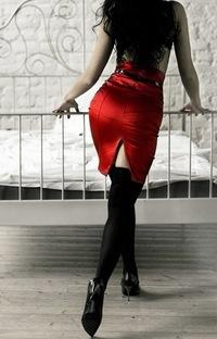 Кристина Степанова, 20 ноября , Калининград, id22714271
