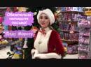 Волшебная почта в Юных Талантах с 1 декабря!