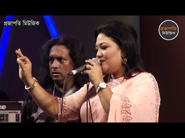 ঝড় তুললেন মমতাজ | EID Concert 2018 | Momtaz Begum | Bangla New Song | Full HD | Projapoti Music
