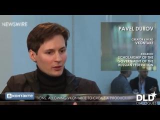 Павел о mail.ru