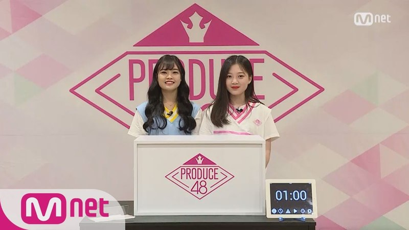 PRODUCE48 [48스페셜] 히든박스 미션ㅣ 모토무라 아오이(HKT48) vs 윤은빈(CNC) 180615 EP.0