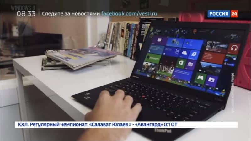 Вести.net. В октябрьском обновлении Windows нашли новый баг