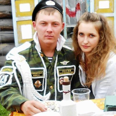 Антонина Неупокоева, 10 сентября 1992, Новокузнецк, id99835275