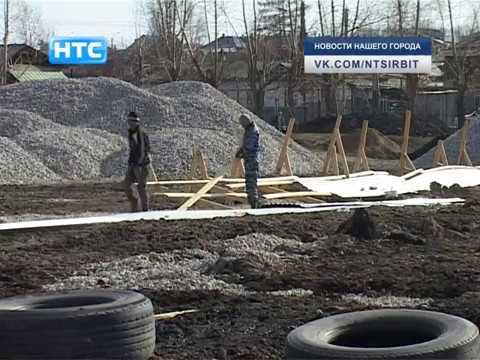 Продолжение реконструкции и ремонта стадиона