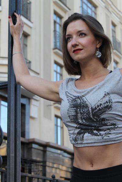 Юлия Торина
