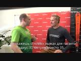 Мануэль Феллер (Интервью)