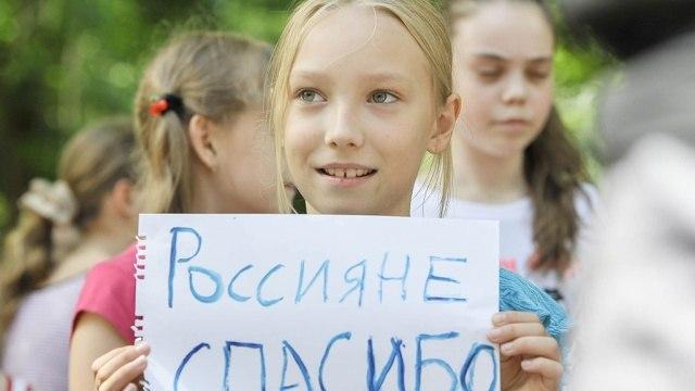 Адреса пунктов сбора гум. помощи для украинских беженцев и реквизиты для перевода денежных средств