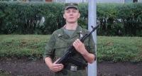 Николай Яковлев, 9 марта 1988, Иркутск, id123482715