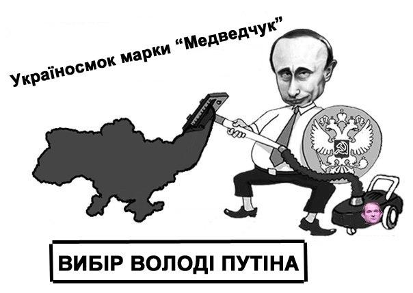 Главным по взаимодействию с Таможенным союзом назначен Бойко, - указ Януковича - Цензор.НЕТ 840
