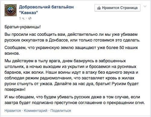 После объявления перемирия потерь среди украинских военных не было, - СНБО - Цензор.НЕТ 8806