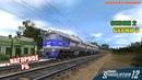 Trainz Simulator 12 Сезон 2 Нагорное РБ продолжаем путь 3 серия