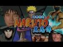 NARUTO GACHIMUCHI v2.0
