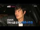 Section TV, Lee Byung-hun VS Yoo Jae-seok 04, 이병헌 VS 유재석 20121125