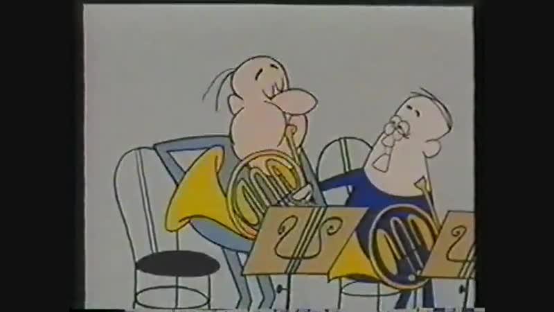 Валторнист и дирижер, репетиция оркестра