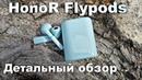 Много полезной информации Honor Flypods - Детальный Обзор