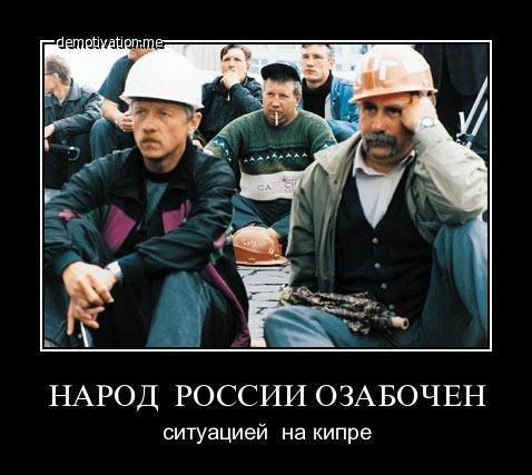 http://cs411527.vk.me/v411527043/9326/rZfHNILvC3Q.jpg