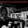 ASOLE MODELS . Модельное агентство Асоле Моделс