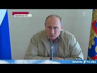 """Путин матерится!!  """"Что это за гос-во нах"""""""