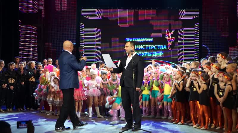 НССТ РодничоК конкурс Танцуй Донбасс Награждение .