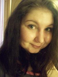 Maria Tregubchenko
