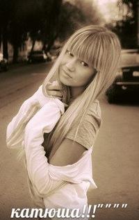 Екатерина Исакова, 23 февраля , Курган, id200571505