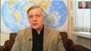 Валерий Пякин и Дмитрий Таран. Вопрос Украины решится вопрос проамериканцев в Москве