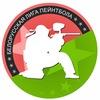 Белорусская Лига Пейнтбола