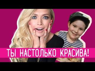 ТЕ100СТЕРОН - Ты настолько красива (cover ВИТЬКА)