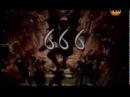 Электронный концлагерь - 666
