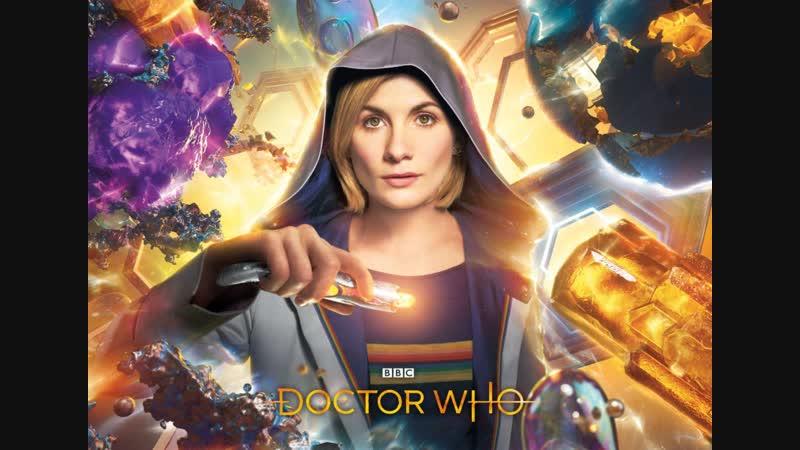 Доктор Кто / Doctor Who 11 сезон 10 серия