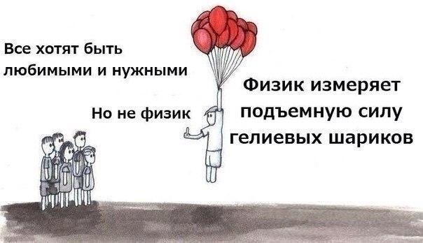 http://cs409020.vk.me/v409020349/56c8/c7p9hiGPlNo.jpg